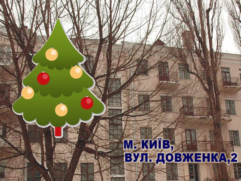 Інформація по місту Києву