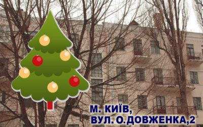 Информация по городу Киеву